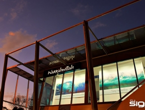 Warrahwillah Gallery